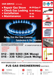 Gas Stove Service Pjs Gas Engineering Gas Stove And Gas Piping Installation