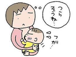 赤ちゃん 鼻 づまり 夜泣き