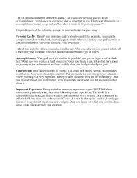 Personal Essay For Graduate School Examples Kadil