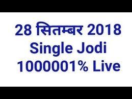 Chart Mix 2018 Videos Matching 28 09 2018 All Game Satta Chart Desawar