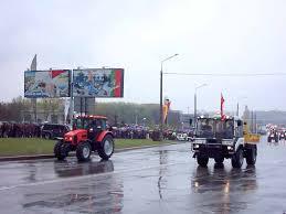 Трактор для полей России Беларус МТЗ Тракторы Беларуси  Трактор для фермера МТЗ 1522 Фермерский трактор фото картинка