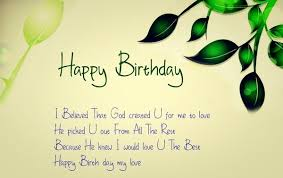 Birthday Quotes For Myself Interesting Inspirational Birthday Quotes And Wishes With Pictures