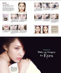 make up book pony s style make up book with dvd