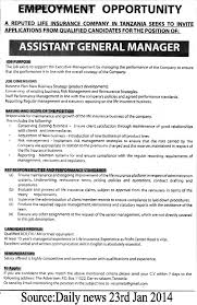 Assistant Manager Job Description For Resume Assistant General Manager TAYOA Employment Portal 17