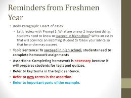 goals and expectations ppt 2 reminders from freshmen year