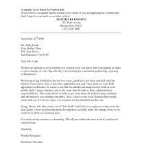 Cover Letter Assistant Basketball Coach Principal 1024x1326 Coaching