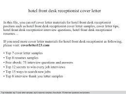 Cover Letter Sample Front Desk Cover Letter For Receptionist Office