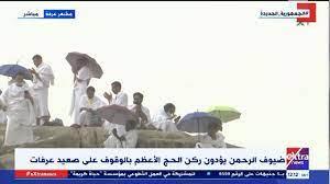 فيديو) حجاج بيت الله يواصلون الوقوف على جبل عرفات