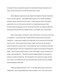 black belt essay tae kwon do black belt essays