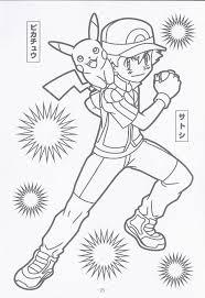 Pikachu And Satoshi Aka Ash