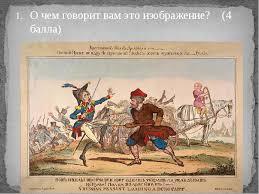 Отечественная война года реферат Реферат по 1812