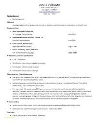 Dental Assistant Resume Examples Gorgeous Resume Sample For Dental Assistant Or Dental Hygiene Resume Examples