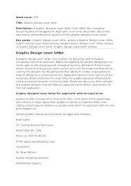 Designers Cover Letter Sample Interior Design Resume Bunch Ideas Of Cover Letter Internship