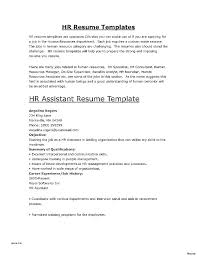 Hr Resume Templates Classy Recruiter Position Resume Objective Hr Format Beautiful Free