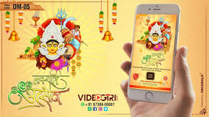 shubh navratri wishes greeting cards 2018 dm 05