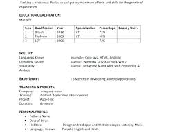 Resume Maker Download Free Easy Best Templates Ideas On 8 Cv