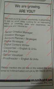 email to friend save job print copywriter job description