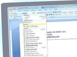 Resume Templates In Microsoft Word Unique Resume Template In Microsoft Word 48 Dewdrops