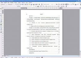 Презентаци Образование Спорт ua Дипломные курсовые работы отчеты по практике переводы презентации