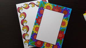 Flower Border Designs For Paper Flowers Border Designs On Paper Border Designs Project Work