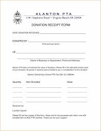 donation reciept letter donation receipt letter lobo black