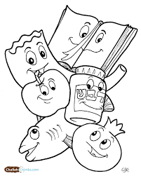 Printable Rosh Hashanah Coloring Page For