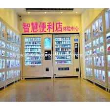 Vending Machine Store Near Me Delectable China Vending Machine From Changde Manufacturer Hunan TCN Vending