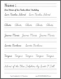 island of the blue dolphins worksheets these printable island of the blue dolphins printable worksheets