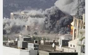 Image result for بمباران شهرهای یمن بیوقفه ادامه دارد، دیروز دهها غیرنظامی دیگر قتلعام شدند