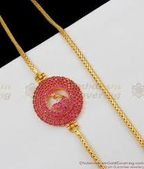 big round stunning ruby stone gold side