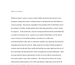 rhetorical analysis essay of a commercial how to write a rhetorical analysis essay on a commercial