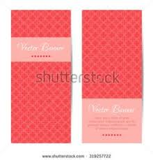 decorative abstract pattern this stock vector on shutterstock find other images