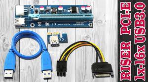 Переходник или райзер PCI-E для майнинга на видеокартах ...