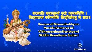 Know below the hindi meaning of saraswati vandana slok. 12 Powerful Saraswati Mantra Meaning And Benefits Ritiriwaz