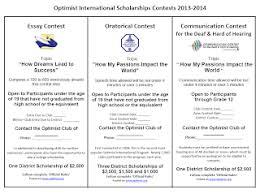 Optimist Essay Contest Optimist Scholarship Essay Surfingmadonna Org