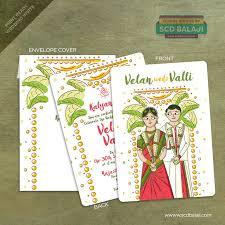 54 best tamil brahmin south indian wedding invite illustration South Indian Wedding Cards south indian tamil wedding invitation design and illustration by scd balaji, indian illustrator explore south indian wedding cards