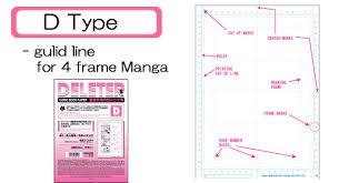 manga page size deleter manga shop comic paper a4 4 frames manga 135kg thick 40