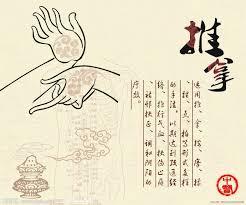 """Résultat de recherche d'images pour """"推拿"""""""