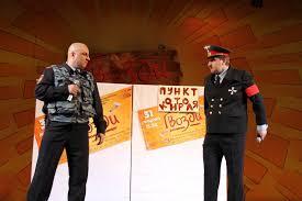 Мурманская команда Полиция new получила диплом регионального  Мурманская команда Полиция new получила диплом регионального фестиваля юмора Гвозди