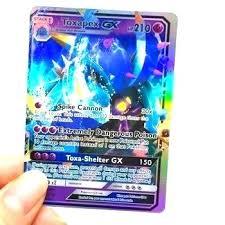 Pokemon Cards Printable Blank Card Printable New Card