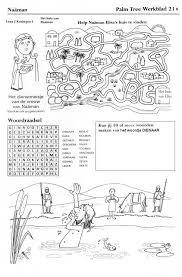 Oude Testament Bijbelles Juf Annemariejouwwebnl