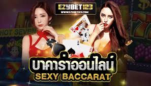 Sexy Baccarat ทดลองเล่นบาคาร่า SE เล่นฟรี ไม่ต้องฝากเงิน | บาคาร่า DEMO