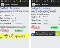 State Of California Paycheck Calculator State Paycheck Calculator Ortac Carpentersdaughter Co