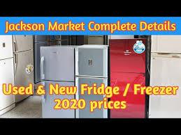 jackson fridge ac market fresh and