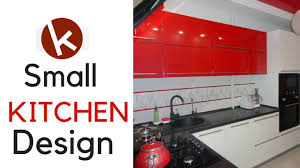 small space kitchen design pictures. four small space kitchen ideas. 9 square meters design. sqm saving design pictures