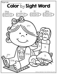 Sight Word Coloring Pages Kindergarten Fabulous Kindergarten Sight ...