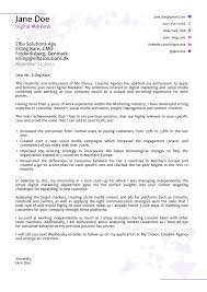 A Good Application Letter Format 8 Cover Templates For 2019