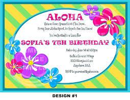 Hawaiian Pool Party Invitations Luau Invitation Luau Birthday Invitation Pool Party Invitation