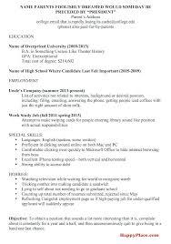 Post Graduate Resume Sample Related Post Sample Resume For Commerce