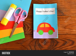 Greeting Card Fathers Image Photo Free Trial Bigstock